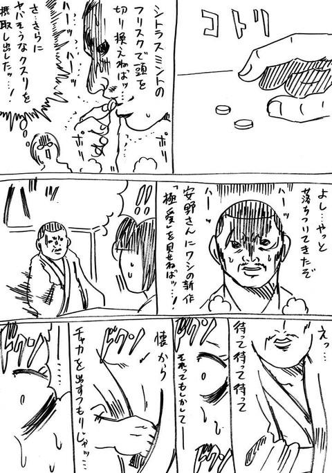 BL組長2 (3)