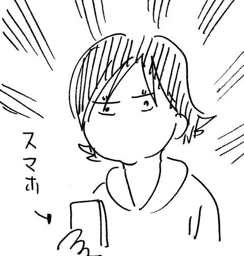 Scan0093f