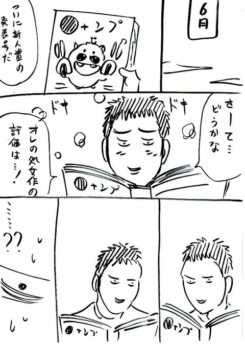 CCF20151209_0001