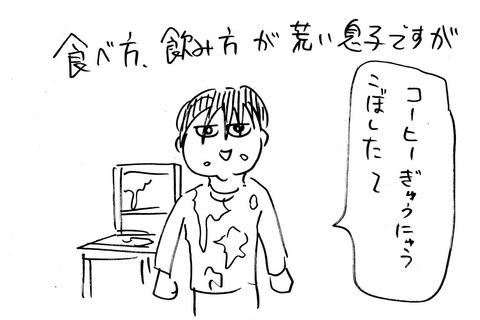 箸 (1)