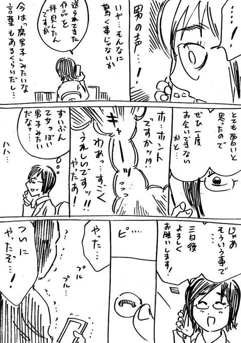BL組長 (2)