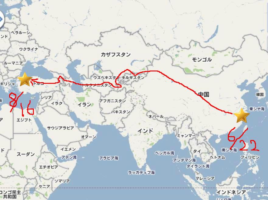 BlogPaint アジア横断 : 無職旅 無職旅 いま日本で休養中 海外出張に役立つかも。 為