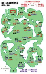 関ヶ原盆地地帯