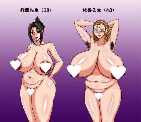 レベルの高すぎるムチムチ女子の欲しいなぁ  ω・`)チラチラ(゚д゚)その334