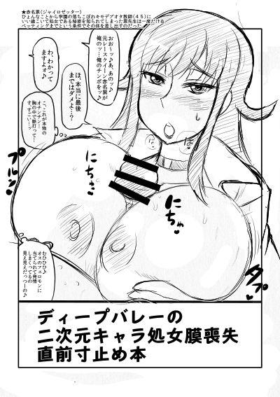 めちゃ使えるムチムチ女欲しいなぁ |ω・`)チラチラ!!!その7138