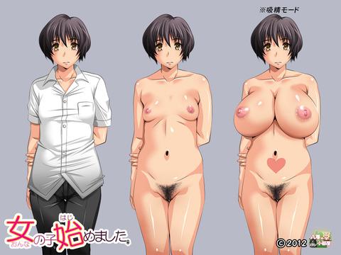 【2次エロ画像】 ぽっちゃり女のエロ画像!その6537