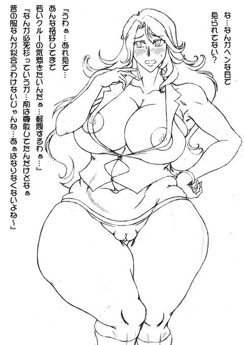 めちゃクオリティの高いぽちゃぽちゃ女子の最高のオナネタだよな!!!!その1734