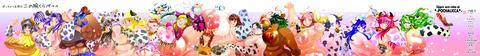 めちゃシコなムチムチ女子最高のオナネタだよな!(^ω^)part6548