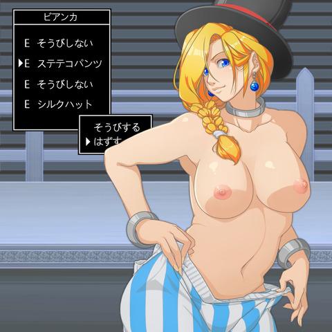 【2次元エロ画像】 ぽちゃぽちゃ女のエロ画像って需要ある?!その339