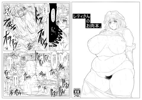 【(^ω^)ペロペロ】 むちむち女子画像まとめw6549