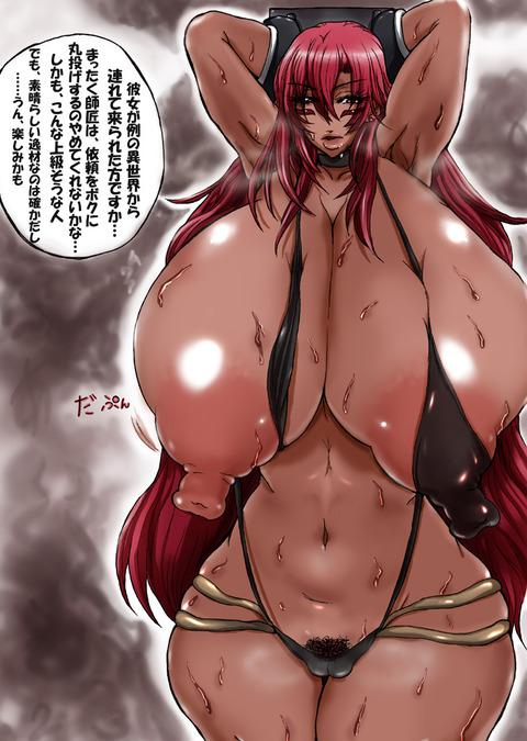 【膣内】 むちむちのエロ画像(゚д゚)5269