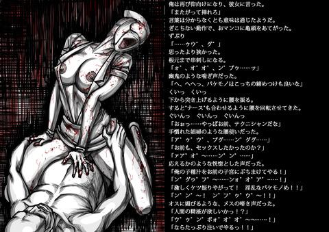 【ペロペロ】 ポッチャリエロ画像って需要ある?!!!2450