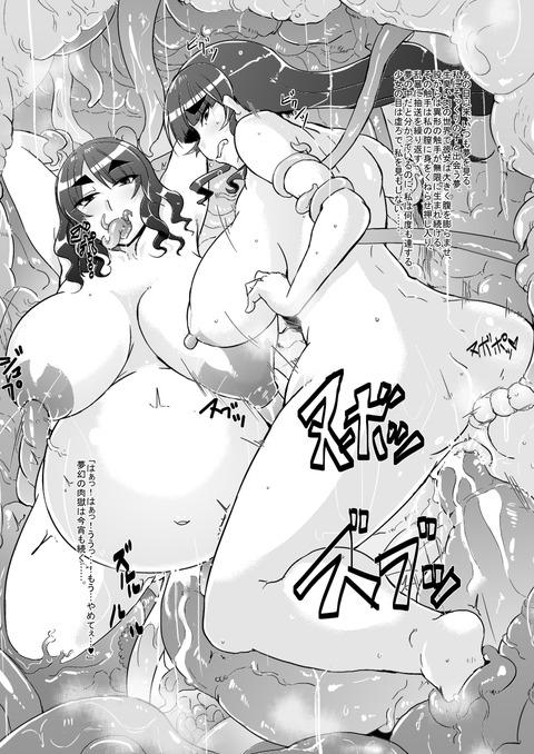 2回以上抜いたムチムチ女エロ画像!!!その5282