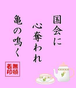 春の句2011-01