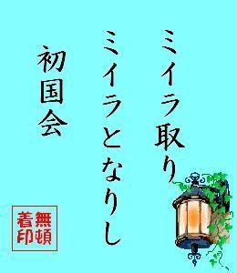 冬の句2011-02