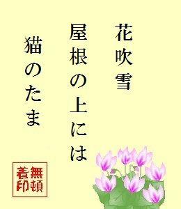 一句20140410