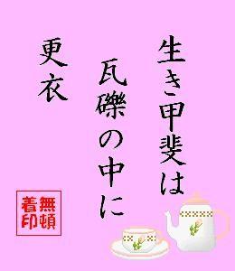 夏の句2011-01