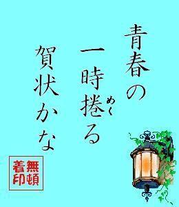 冬の句2011-01