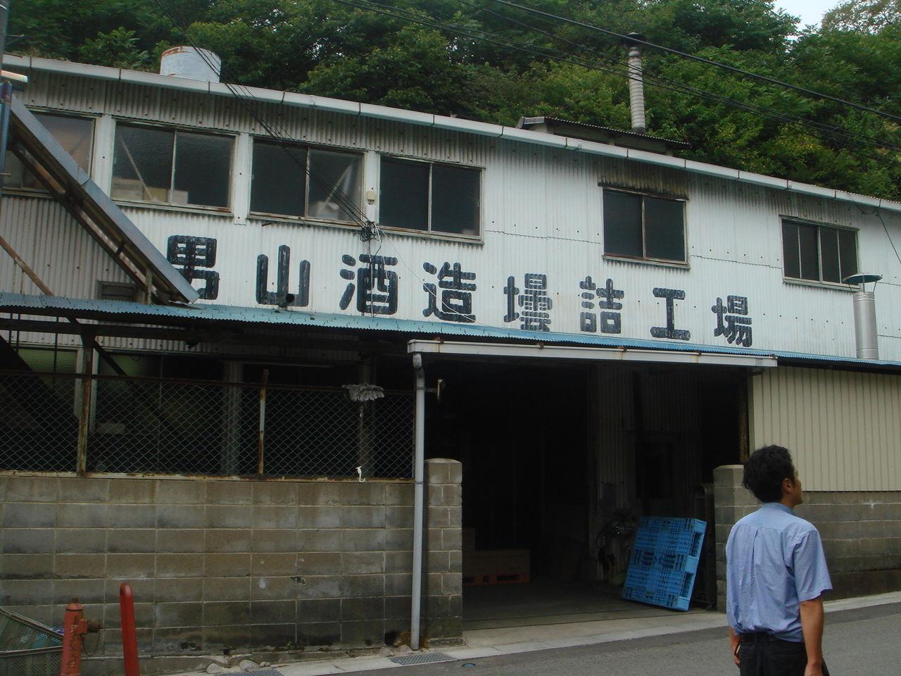 蒼天伝 (27)