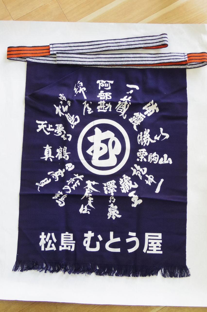 maekake (7)