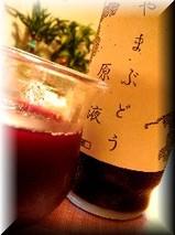 kikyou7