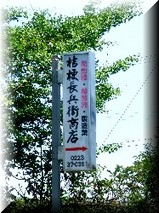 kikyou2