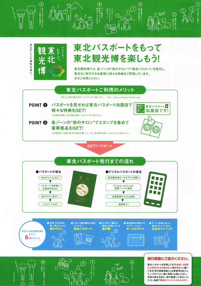 CCF20120317_00001