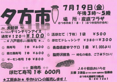 CCF20130719_00000
