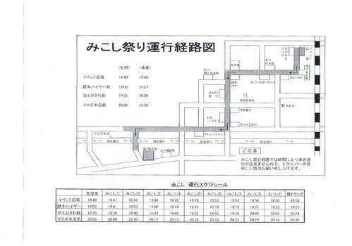 CCF20110819_00000