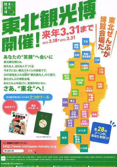 CCF20120317_00000
