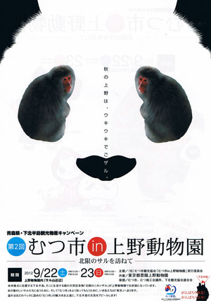 CCF20120908_00000