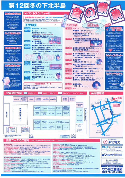 CCF20130121_00001