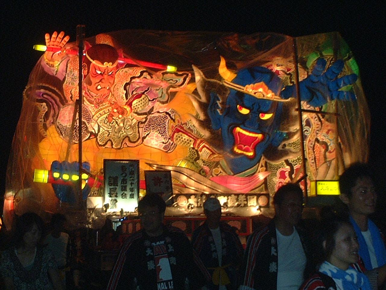 まとめ青森県むつ市「大湊ねぶた祭り」写真まとめ