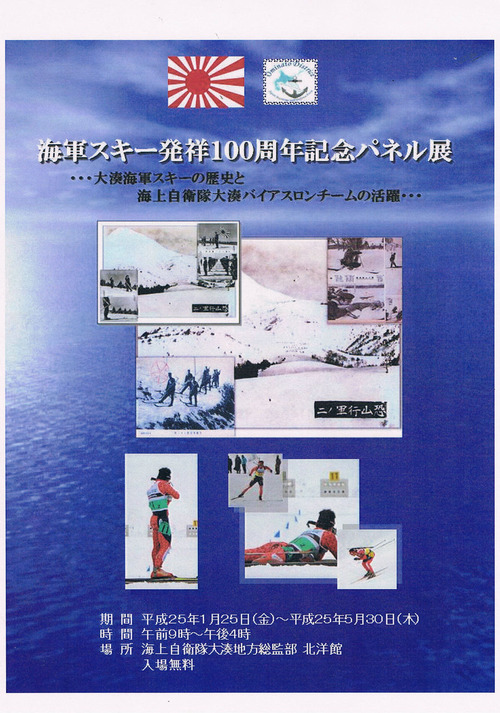 CCF20130210_00001