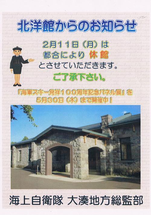 CCF20130210_00000