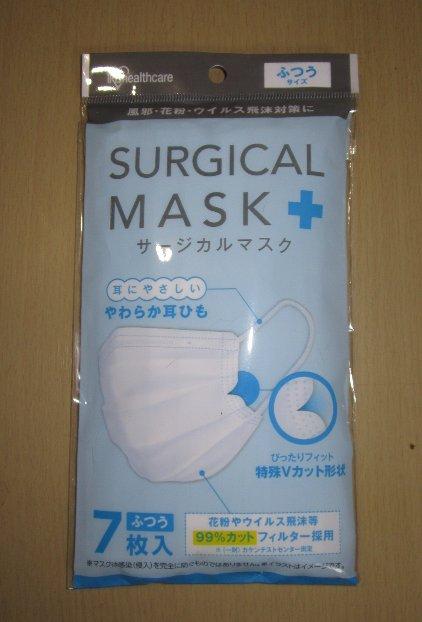 mask002