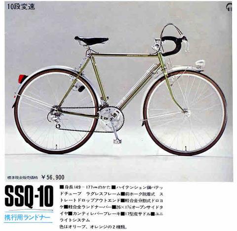 E962319D-57ED-49B5-A2EC-850AC5308BEA