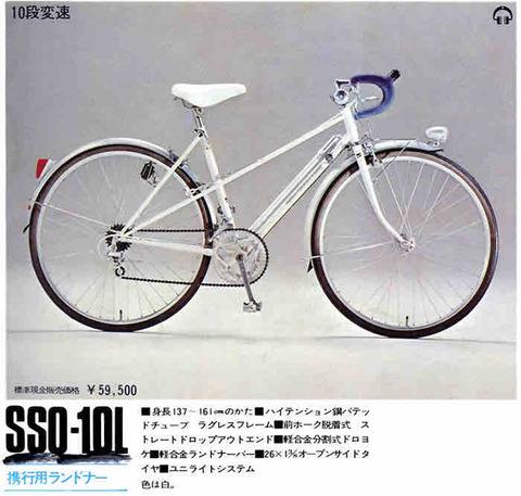 FBB576BA-D43A-45FF-BBC0-ABF0E53C4375