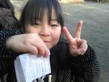 2010おみくじ ブログ
