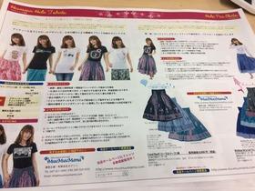 catalog2