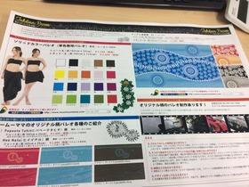 catalog5