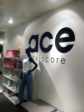 AEC AXISCORE商品即売会1
