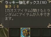 shot(05-25-10)20
