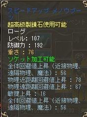 shot(09-03-10)23