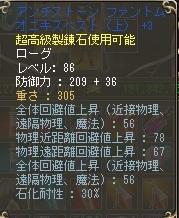 shot(05-10-10)00