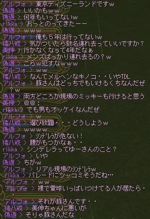 shot(05-17-10)21