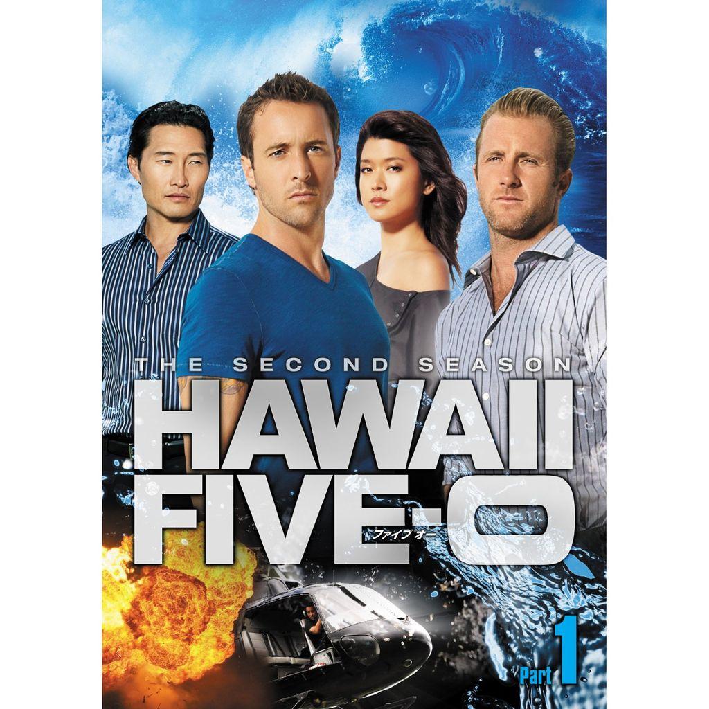 ハワイファイブオーシーズン2 Hawaii Five-0 …