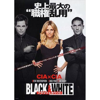ブラック & ホワイト Black & White ...