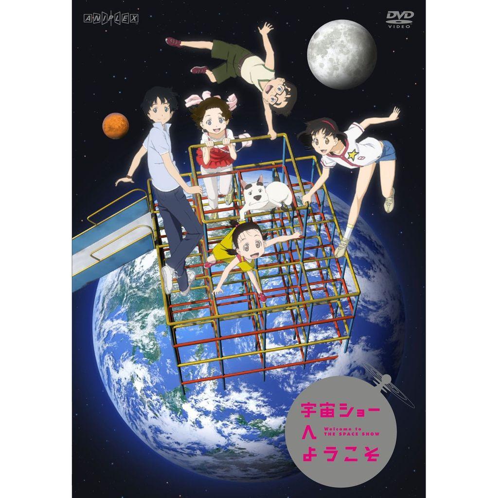 映画・ドラマ無料視聴1