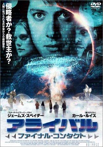 映画|遊星からの物体X ファーストコンタクトの動 …